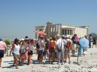 61. GRECIA 17-23 Agosto 2008(Ociobaile)